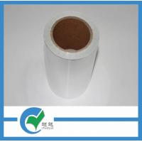 Quality Waterproof Environmental Adhesive Die Cut Unprinted Light White PVC Custom Roll Labels for sale