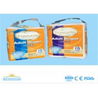 Medical Single Tab Adult Disposable Diapers For Old Age People , Non - Toxic