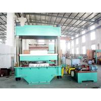 Buy cheap Rubber Molding Press / Pillar Type Molding Press from wholesalers