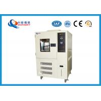 Quality Insulated Wire Low Temperature Winding Test Chamber / Low Temperature Testing Equipment for sale