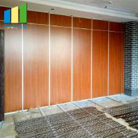 Buy cheap Floor To Ceiling Hotel Folding Sound Proof Partition Wall Hanging System from wholesalers