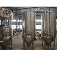 Quality draft beer machine beer brewing equipment, beer fermentation tank for sale for sale