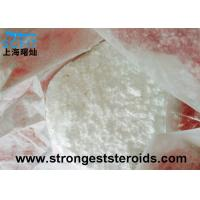 Quality AOD9604 221231-10-3 Acetate Polypeptide Hormones 99% 100mg/ml For Bodybuilding for sale