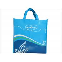 China Sewing / Ultrasonic Non Woven Fabric Bags , Personalized Non Woven Tote Bags on sale