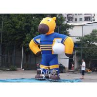 China 5 meters high outside giant promotional inflatable rugby with white ball made of PVC Coated Nylon on sale