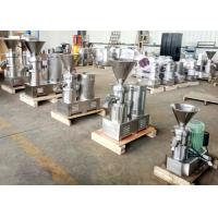 Quality 640*410*900mm Automatic Food Processing Machines Low Energy Consumption for sale