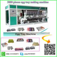 Quality paper egg tray making machinery with metal layer drying line-whatsapp:0086-15153504975 for sale