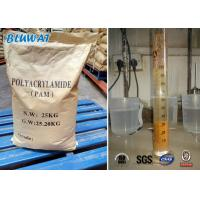 Buy cheap Gold Mine Water Treatment Flocculant Nonionic Polyacrylamide High Molecular from wholesalers