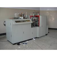 China Normal Speed Cup Making Machine , 45-50pcs/Min White 2-16oz Paper Cup Manufacturing Machine on sale