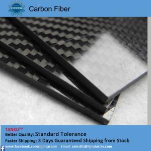 China 5.0mm 400mm*500mm high modulus carbon fiber sheeting black color on sale