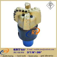 Buy 4 blades oil well drilling diamond matrix body PDC bit with API certificate at wholesale prices