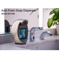Quality Auto Foam Soap Dispenser Daily Household Items 480ml Batteries Power Supply for sale
