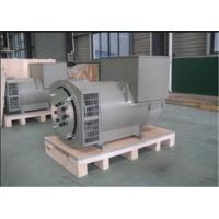 Buy cheap Synchronous Single Phase AC Power Generator Head 42kw 42kva 2 / 3 Pitch from wholesalers