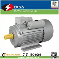 Quality YC Series Single Phase Heavy-duty Capacitor Start induction Motor high torque 1hp electric motor for sale