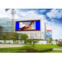 China Thin Wifi Programmable Led Video Panel Sign / Outdoor Advertising Led Display on sale