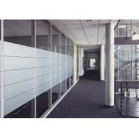 Quality Decorative Acid Etched Frosted Glass Sheets For Stair Railing / Shower Rooms for sale
