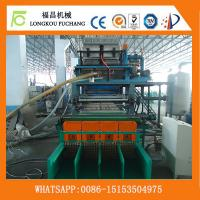 Quality egg tray molding machine with 4 layer drying line for sale