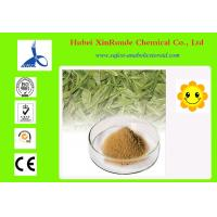 Quality Pharmaceutical Raw Materials Tea Polyphenols Powder CAS 989-51-5 Anti-Radiation for sale
