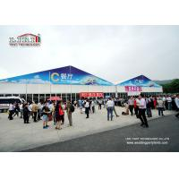 Quality Aluminum PVC Instant Installation and Movable Clear Span Tents Structure for Outdoor Exhibition for sale