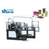 Quality Double Turnplate Paper Tea Cup Making Machine 0.4m³  / Min 0.5MPA for sale