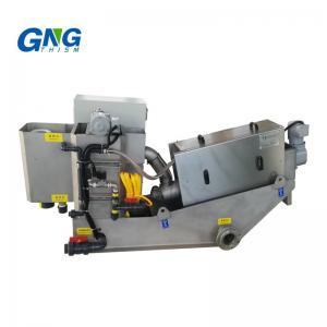 China Dye Waste Water Screw Press  Volute Sludge Dewatering Machine on sale