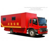 Quality ISUZU Outdoor Mobile Camping Truck With Living Room for sale