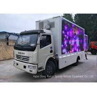 China Outdoor DFAC Mobile LED Billboard Truck For Promotion Advertising , Road Show on sale
