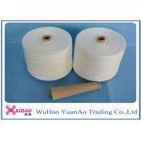 Industrial Spun Polyester Thread High Tenacity Heavy Duty Polyester Yarn 40/2 40/3 42/2 and 45/2