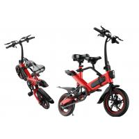 Quality Lightweight Fold Up Electric Bike , Collapsible Electric Bike Max Speed 25kM / H for sale