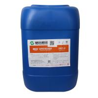 Quality Low Foam Industrial Chemical Cleaning / Silicon Slice Detergent 1.01-1.25 for sale