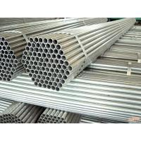 Quality Cold Rolled Galvanized steel pipe for sale