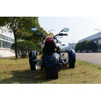 Quality 200CC New Balance Shaft Engine Tricycle CVT ATV Three Wheels Motorcycle for sale