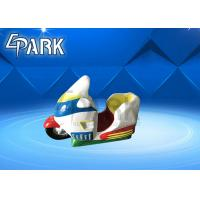 China Safety Fiberglass Kids Electric Bumper Cars For Shopping Mall on sale