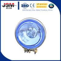 Quality Three inch sunlamp with blue iron plating work light for sale