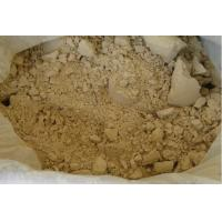 China DRIED GINGER POWDER (A GRADE) on sale