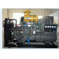 China factory sale diesel generator set on sale