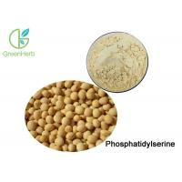 China 20% 50% 60% Phosphatidylserine Powder Natural Soybean Extract 2 Years Shelf Life on sale