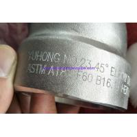 Buy cheap Precision Forged Steel Pipe Fittings Carbon Steel Fittings 3000# / 6000# Pressure from wholesalers