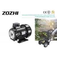 China High Efficiency Hollow Shaft Brushless Motor Low Power Loss 5.5KW/7.5HP on sale