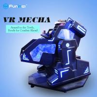 Buy cheap One Player Mecha Style Arcade Game Machine With Leather Motion Seat / 9D Virtual from wholesalers