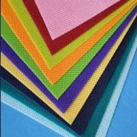 Buy cheap Factory price for colorful PP spunbond nonwoven fabric,100%polypropylene,medical from wholesalers