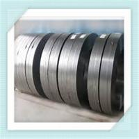 Quality Q235B Hot Rolled Steel Coil Steel Strip for sale