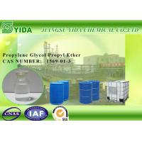 Quality 145-153 ℃ Boiling Point Propylene Glycol Propyl Ether 1-Propoxy-2-Propanol for sale