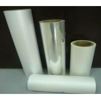Quality Environmentally friendly transparent  bopp+eva lamination film for pictures for sale