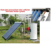Quality Vertical / Horizontal Split Pressurized Solar Water Heater Long Life Span for sale
