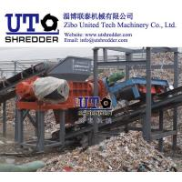 China high quality double shaft shredder/ shred ragger wire from pulping process in pulp and paper factory/ plastic recycling on sale