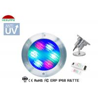 Quality Φ125×127 mm Underwater Color Changing LED Lights RGB 4 Wires External Control for sale