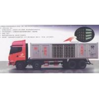 China Intelligent CNG Tank Container Trailer on sale