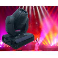 China 575W Moving head light on sale