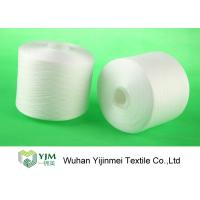 Quality Z Twist White Dyed Virgin Spun Polyester Yarn For Sewing / Knitting / Weaving for sale
